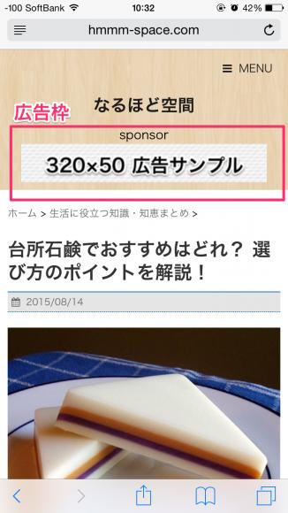 320*50表示サンプル